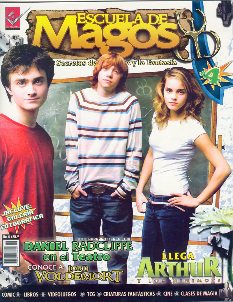 EscueladeMagos_cover3__june2007