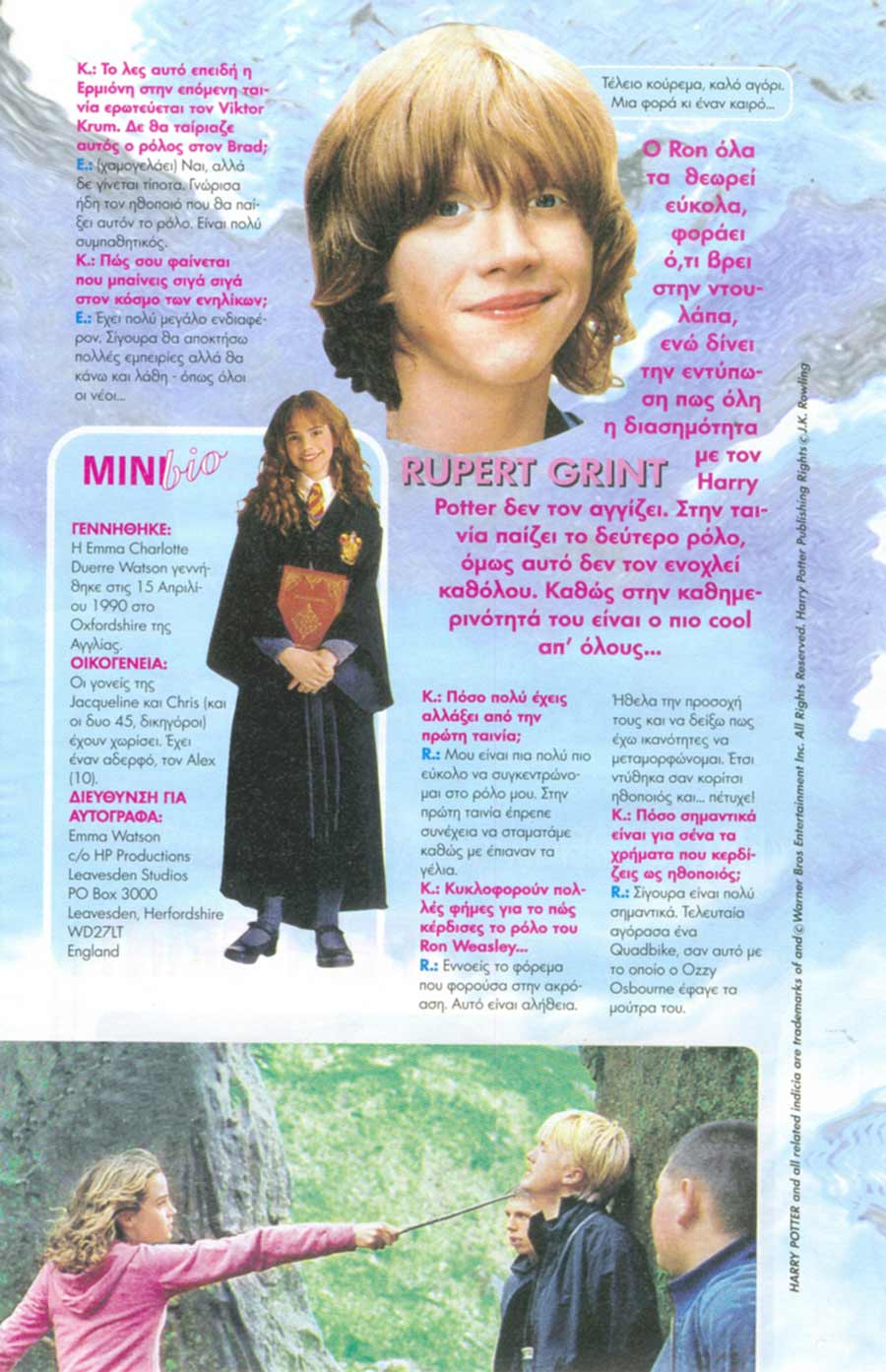 KaterinaMag_gr_Sep2004_p5